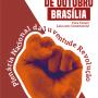 Plenária Nacional da Juventude Revolução – 21 e 22 de outubro, Brasília