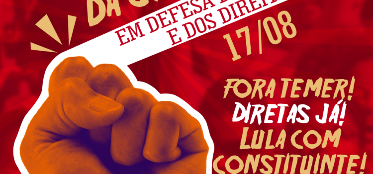 Todos a jornada de lutas da juventude : pra anular ataques contra educação e os direitos, Lula presidente com constituinte!