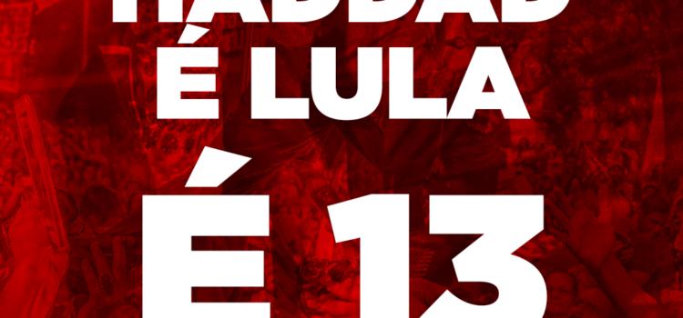 [VIDEO] Haddad é Lula é 13!